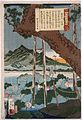 Evening Bell at the Temple Kotokuji LACMA M.84.31.216.jpg