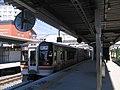 Express KASUGA (abolished) - panoramio.jpg