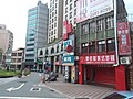 FDAFC Chongqing Rotary Store and other buildings 20190812a.jpg