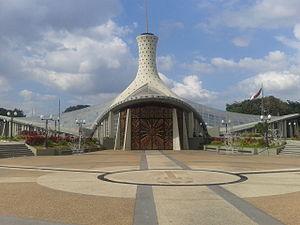 Barquisimeto: Fachada de la Catedral Metropolitana de Barquisimeto