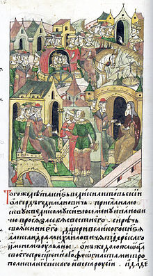 Facial Chronicle - b.08, p.078 - Wedding of Olgerd and Ulyana.jpg