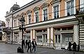 Fakultet likovnih umetnosti, Rajiceva 10 01.jpg