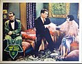 Fall of Eve lobby card 2.jpg