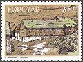 Faroe stamp 233 blasastova.jpg