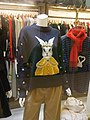 Female bunny sweater with pant.jpg