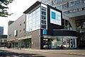 Filmhuis Den Haag.jpg