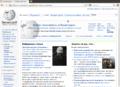 Firefox 4 Screenshot ru.png