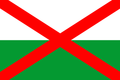 Flag Koltchak 1920's.png