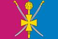 Flag of Atamanskoe (Krasnodar krai).png