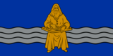Flag of Burtnieki Municipality.png