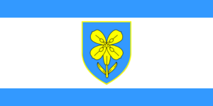 Lika-Senj County - Image: Flag of Lika Senj County