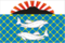 Flag of Yuzhno-Kurilsky rayon (Sakhalin oblast).png