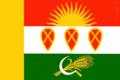 Flag of Zakharovsky rayon (Ryazan oblast).png