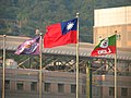 Flags of E-da Rhinos, Republic of China and Uni Lions 20130908.jpg