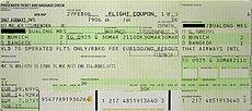 כרטיס טיסה ויקיפדיה