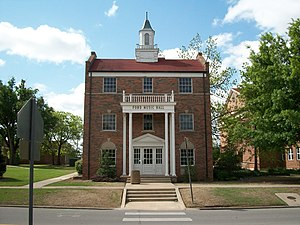 Oklahoma Baptist University - Ford Music Hall