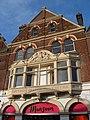Former Post Office - geograph.org.uk - 1640021.jpg
