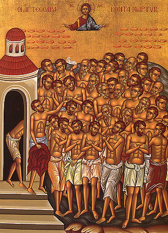 Forty Martyrs of Sebaste - Icon of The Forty Martyrs of Sebaste