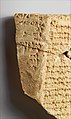 Fragment of inscribed prism (kudurru) MET DP265596.jpg