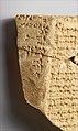 Fragment of inscribed prism (kudurru) MET DP265596.jpg