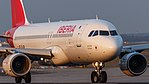 Frankfurt Airport IMG 5788 (34737786396).jpg