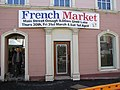 French Market sign, High Street, Omagh - geograph.org.uk - 144594.jpg