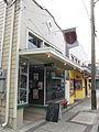 Freret St Nov13 Rook Cafe.JPG