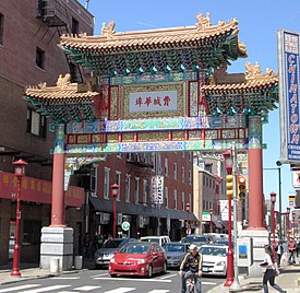 "Chinese ""Friendship Arch"", 10th Street (十街 Shí Jiē) and Arch Street (T: 亞區街, S: 亚区街, P: Yàqū Jiē), as seen from the north"