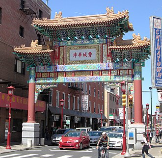 "Chinatown, Philadelphia - Chinese ""Friendship Arch"", 10th Street (十街 Shí Jiē) and Arch Street (T: 亞區街, S: 亚区街, P: Yàqū Jiē), as seen from the north"