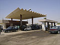 Fuel Station Secured in Eastern Baghdad Neighborhood DVIDS53960.jpg