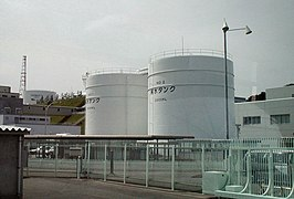 Fukushima 1 Nuclear Power Plant 07 (crop).jpg