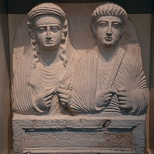 Palmyrene funerary reliefs - Image: Funerary bust showing a deceased couple, from Palmyra, Syria, about AD 50 150, British Museum (17812159348)