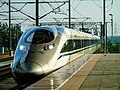 G356 CRH380AL at Huainandong Railway Station.jpg
