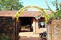 GMUP Kannamangalam.jpg