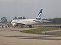 GabonAirlinesTR-LHP.JPG