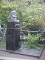 Galaktion Tabidze's grave in Mtatsminda Pantheon.jpg