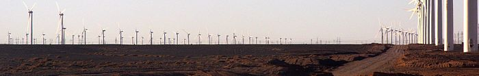 Gansu.Guazhou.windfarm.croped.jpg