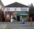 Garforth Post Office - Main Street - geograph.org.uk - 730360.jpg