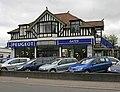 Gates garage, Brockenhurst - geograph.org.uk - 170702.jpg