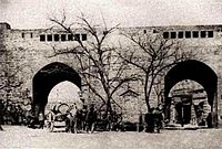 Gates of Old Baku.jpg