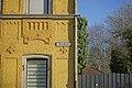 Gebäude Vorstadt 2 Vorstadt-Zeichen, Hof (Saale) 20200208 03.jpg