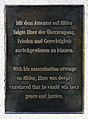 Gedenktafel Kirchstr 13 (Moabi) Georg Elser3.jpg