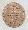Gedenktafel Wilhelmstr 70 (Mitte) Britische Botschaft.jpg