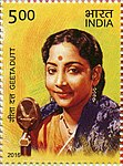 Geeta Dutt 2016 stamp of India.jpg