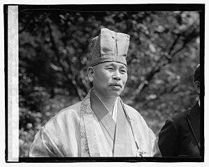 Gempo Yamamoto, (5-4-23) LOC npcc.08416.jpg