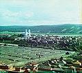 General view of Katav-Ivanovskii Zavod LOC 9631431098.jpg