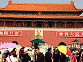 Gfp-beijing-closeup-of-tiananmen-square-tower.jpg