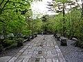 Ginkonyu Onsen Entrance Drive 146.jpg