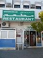 Good Pakistani food in Rustaq.jpg