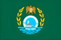 Flag of Ismailia Governorate